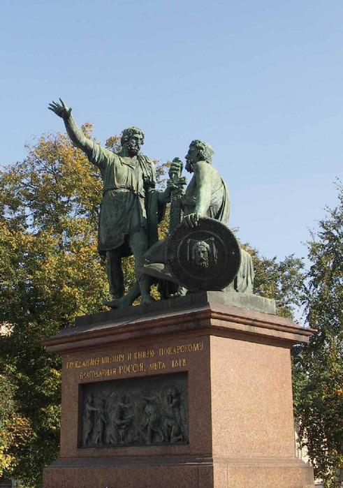 Это памятник гражданину Минину и... сочинения 11-классников, участвовавших в российской олимпиаде по искусству.