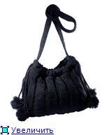 Поэтому вязаные сумки можно смело брать с собой как на вечерний выход...