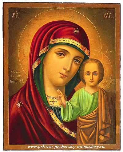 Икона Казанской Божьей Матери.  От польских ворогов оборонила.  Не дала русским людям впасть в тоску.