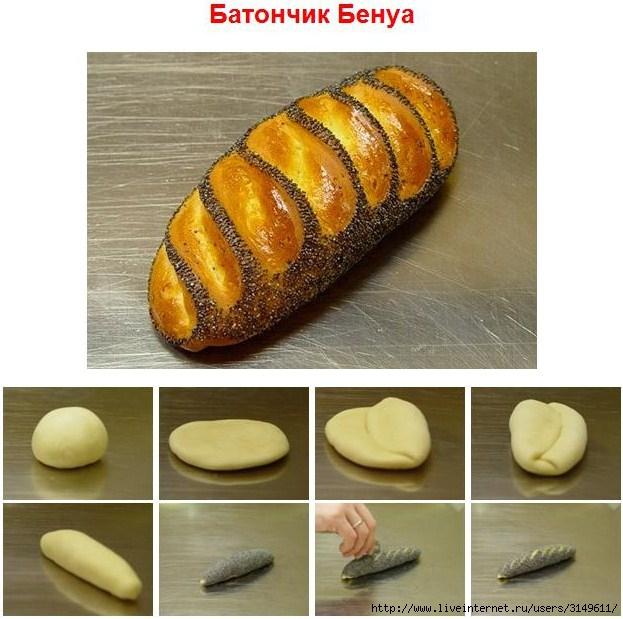 Торты на SaraCentre: м пирогов