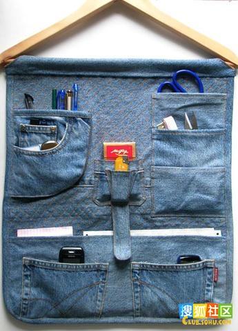 Шьем из старых джинсов полезные вещи!  Джинсы - самая популярная одежда.  Они есть в гардеробе любого мужчины...