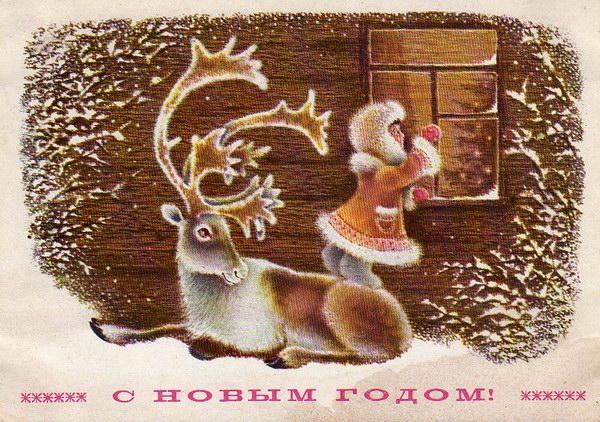 Что такое открытка история открытки
