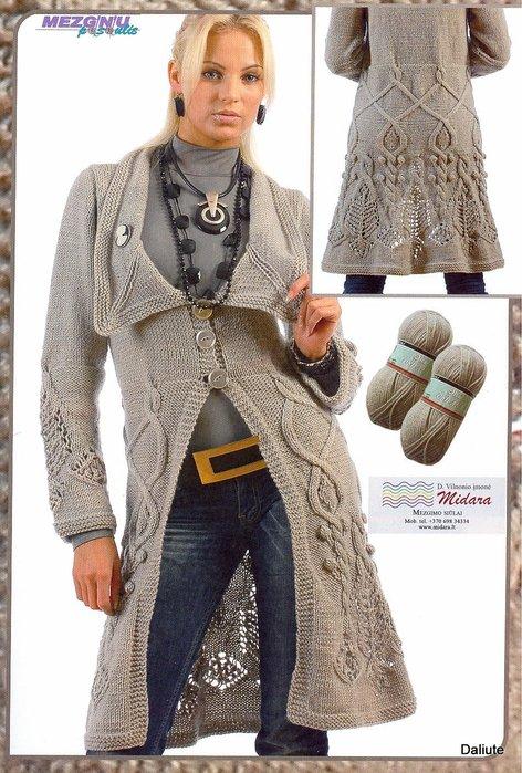 пальто спицами вязаное пальто