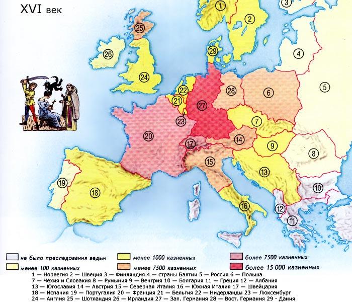 На этой карте показаны основные области охоты на ведьм в Европе в XVI веке.  Судебный процесс над салемскими ведьмами...