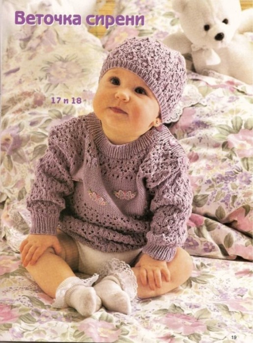 Вязанные шапочки для девочек по схемам.