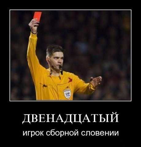 сезон 2011 2012 футбол