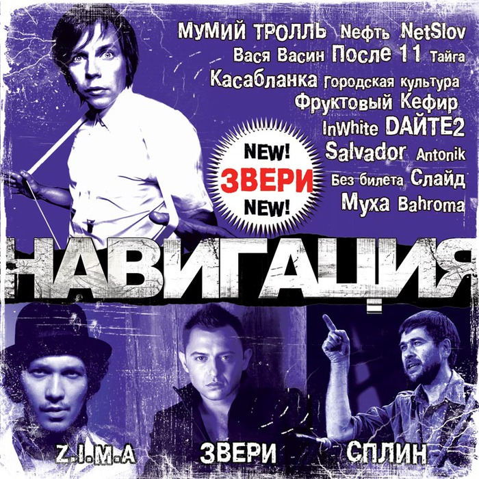 слушать легенды русского рока гражданская оборона