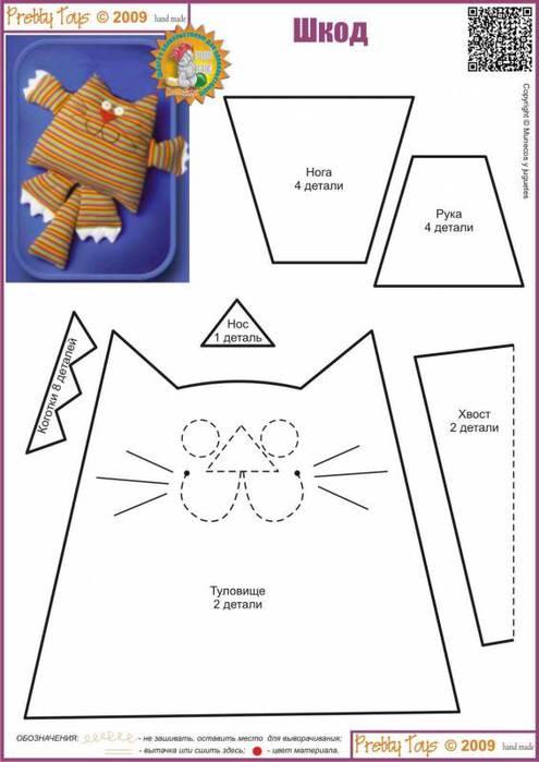 Игрушка Шитьё Кот-шкод Ткань фото 2.