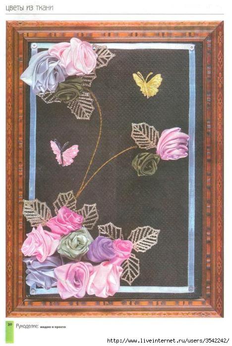 Картины из ткани и цветов своими руками