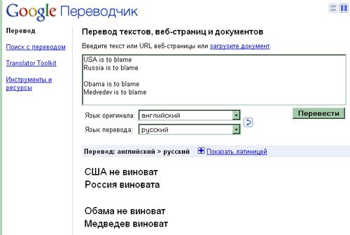 переводить с английского на русский фото