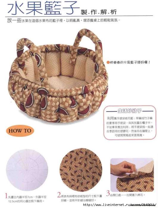 Рукоделие корзинки из ткани своими руками
