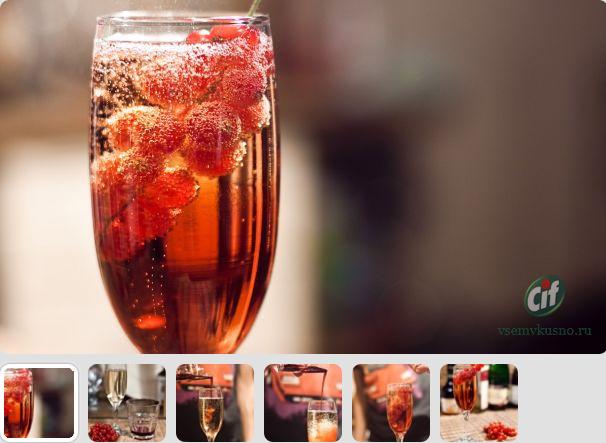 алкогольный коктейль на основе шампанского.  Кир Рояль.
