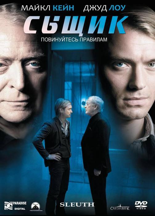 http://img1.liveinternet.ru/images/attach/c/1/54/865/54865270_274_1.jpg
