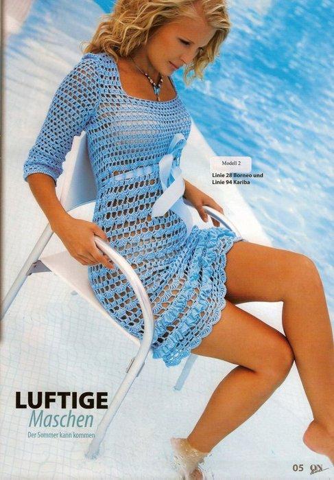 голубое платье крючком - Самое