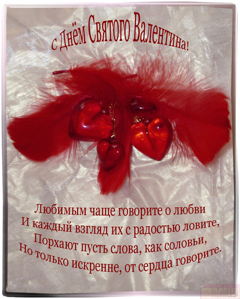 http://img1.liveinternet.ru/images/attach/c/1/54/925/54925310_Valentinka.jpg