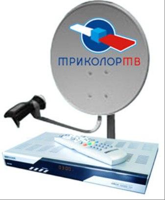Пакеты каналов Триколор ТВ  Тарифы на спутниковое и