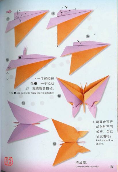 Бабочка из бумаги оригами своими руками 36