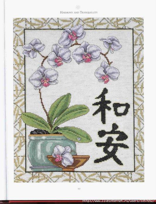 Вышивка Крестом Орхидеи содержит схему вышивки крестом, а так же картинку - образец для вышивания.