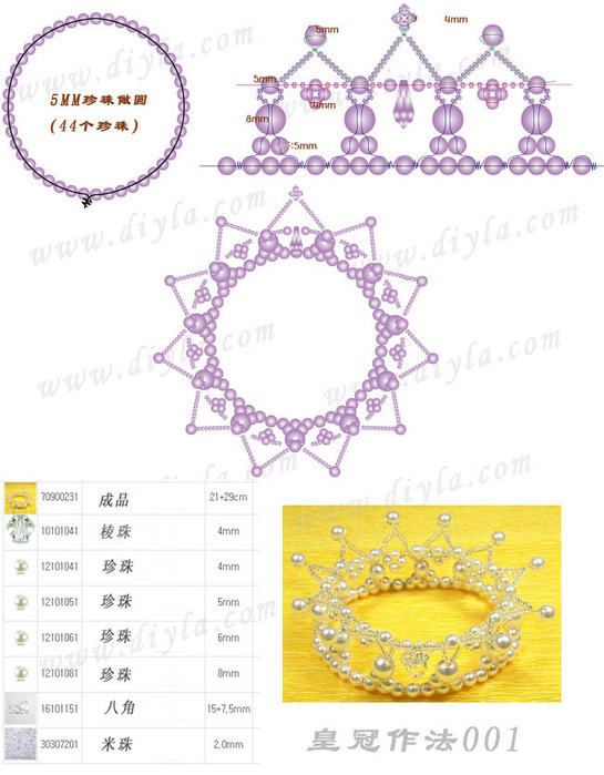 Crown: Beaded Jewelry Pattern - 手 工 串 珠 DIY: 新 娘 水 晶 王 冠 制 作 教 程.