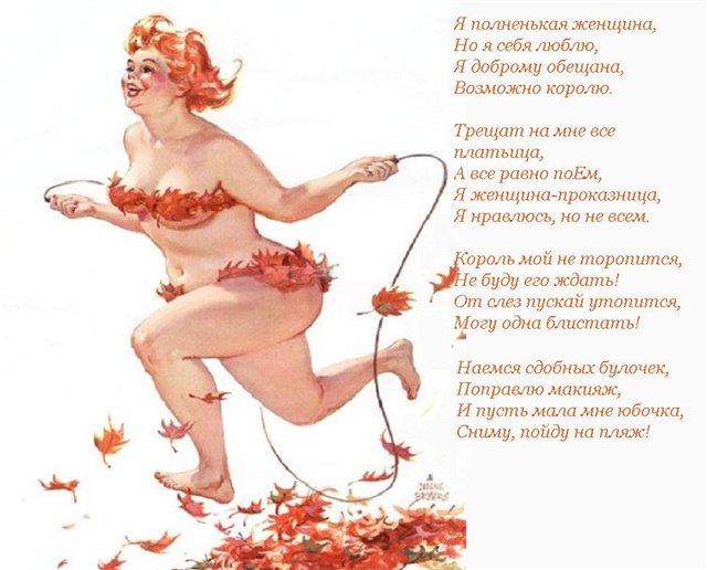 ССЫЛКИ-3 Музыкальные,видиоклипы. - Страница 2 55066210_c25c29021fa5