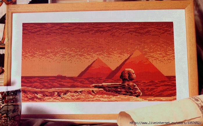 """Вышивка  """"Египетские пирамиды """" ."""