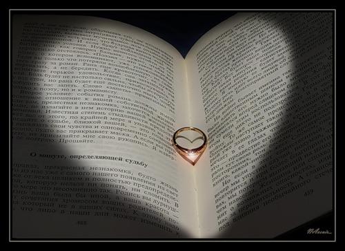 Поздравляем с днём Всех Влюблённых!!! 55899696_serdce