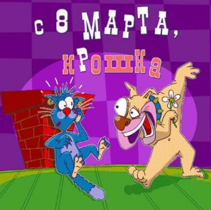 http://img1.liveinternet.ru/images/attach/c/1/56/157/56157553_38825067.jpg