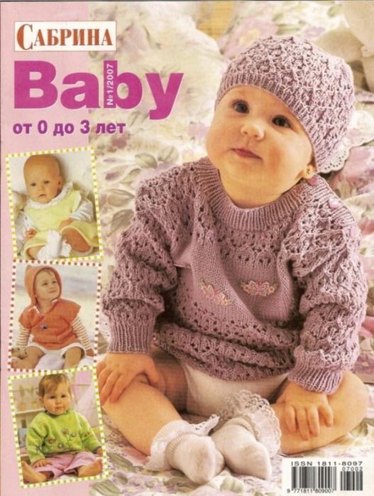 Журналы По Вязанию Для Детей