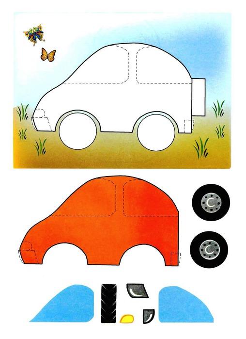 для малышей: Домик, Кораблик, Машина.