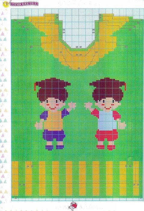 Вышивки детские на вязаных изделиях 230