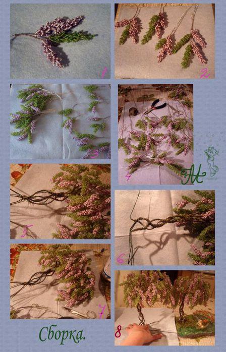 дерево глициния из бисера схема.