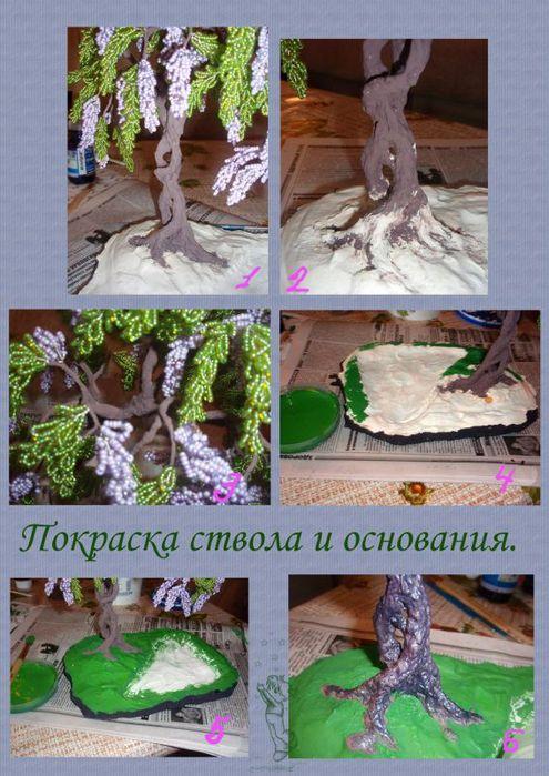 дерево из бисера глициния схема - Лучшие схемы и описания для всех.