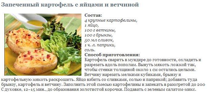 Как самому приготовить рыбную консерву