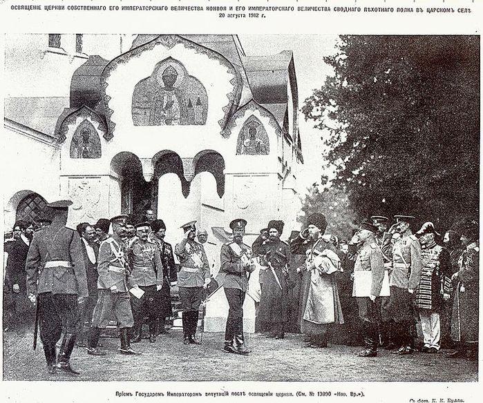 Фотография - После освящения Феодоровского собора в Царском селе - Фотографии старого Петербурга
