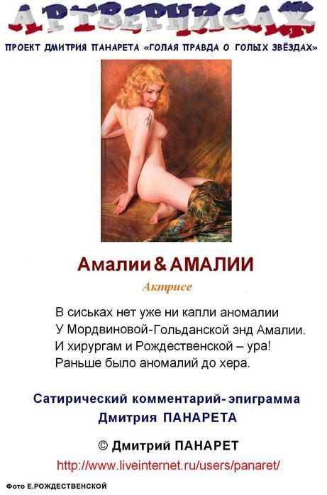 goliy-anton-grigoryan