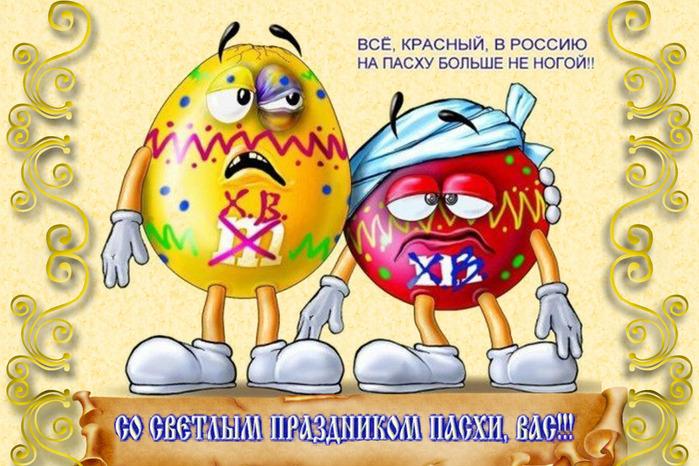 http://img1.liveinternet.ru/images/attach/c/1/57/298/57298323_pash.jpg