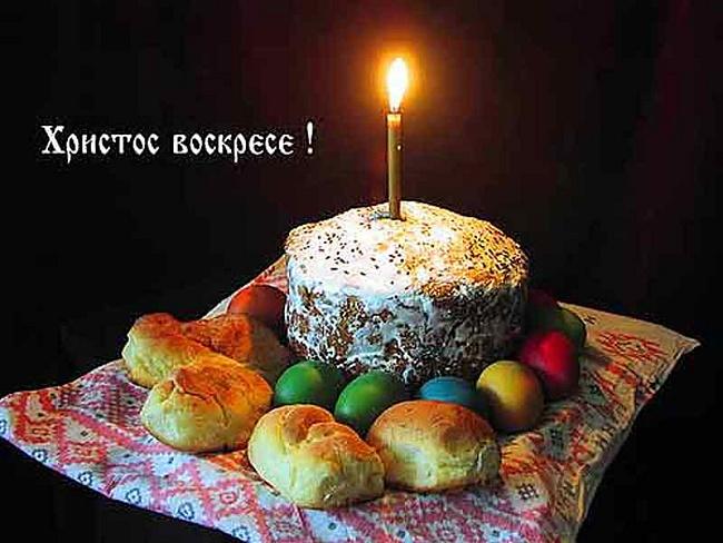 Поздравляю всех форумчан с Пасхой! 57317170_zolotaya_pasha