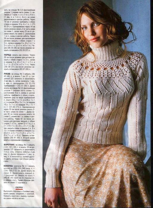 Женский вязаный свитер с оленями