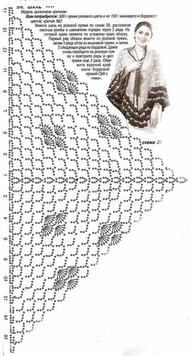 шаль трансформеры спицами схема