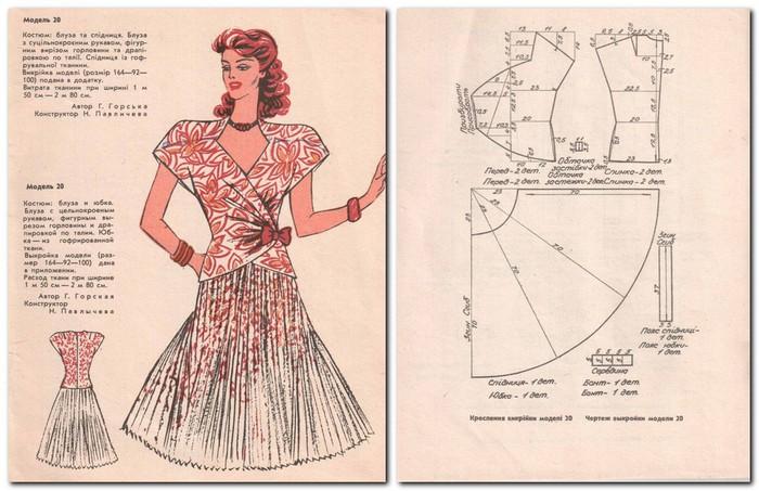 Платье 60 годов сшить 79