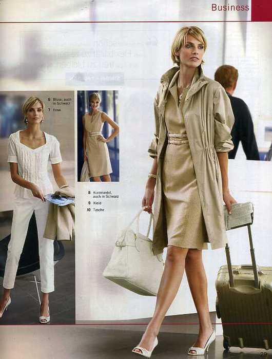 Женская Одежда Бизнес Стиль