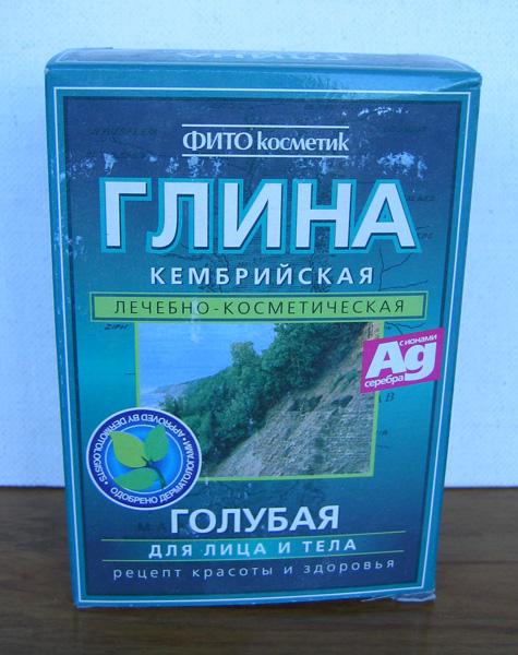 голубая глина для лечения суставов это косметическая