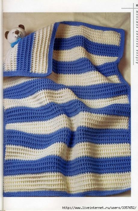 Схема детского одеяла крючком.
