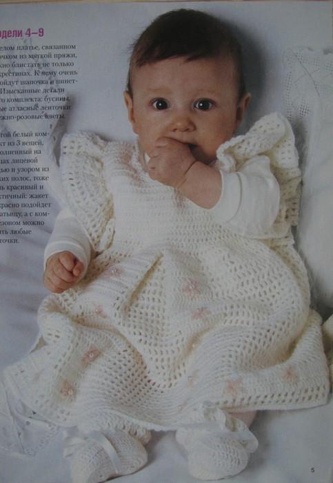 Вязание для новорожденных платьев спицами 189