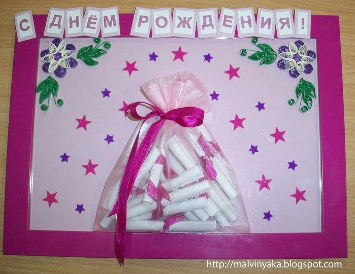 Как сделать подарок на день рождения для мамы