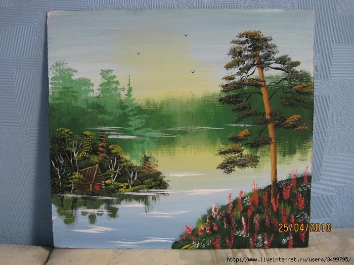 Мастер класс по рисованию пейзажа