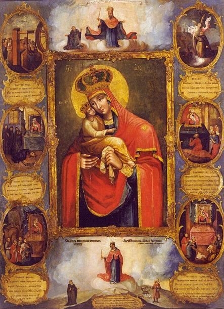 Чудотворные иконы , почитаемые святые ...: www.liveinternet.ru/users/alliksana/post124969070