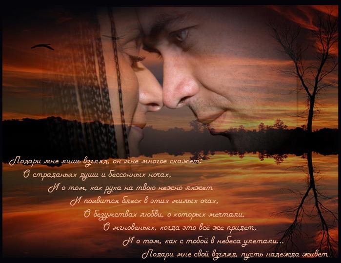 стихи для любимой девушке о море талисман Девы выбирают