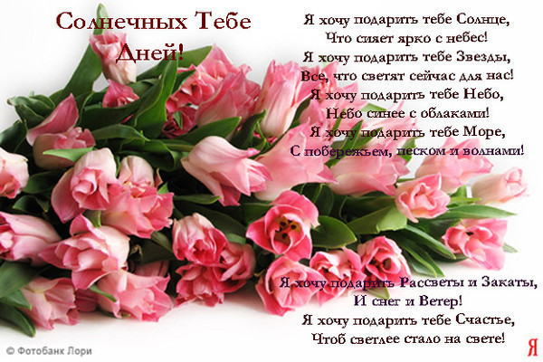 http://img1.liveinternet.ru/images/attach/c/1/58/411/58411178_d483e6c4be6b.jpg