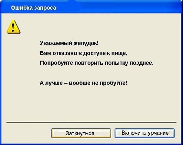 25/06/2011 21:12